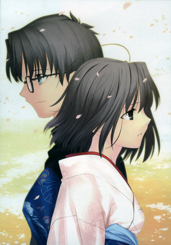 File:Kara no kyoukai novel cover 3.png