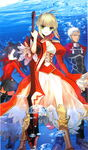 Fate extra arco wada