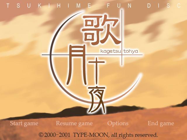 Tập tin:Kagetsu Tohya title screen.JPG