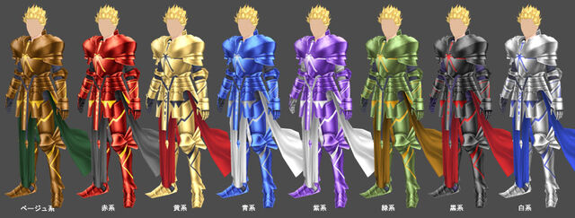Файл:King-of-Heroes-Armor-Color-Variation.jpg