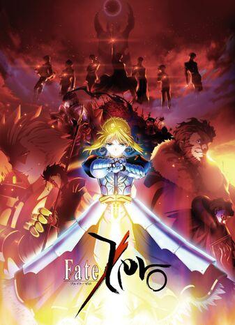 Файл:Fate zero anime 1st season.jpg
