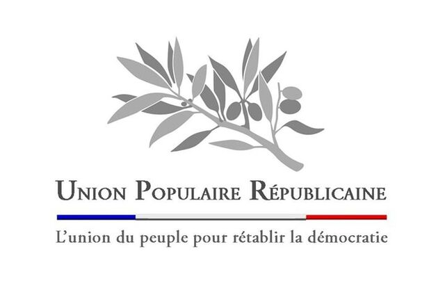 File:UPR.jpg