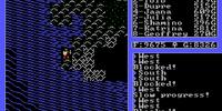 Covetous (Ultima IV)