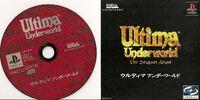 PSX-Port of Ultima Underworld I