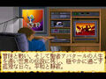 Thumbnail for version as of 21:01, October 30, 2009