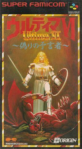 File:UltimaVI-SNES-Japan .jpg