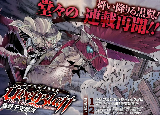 File:Chapter 100 cover.png