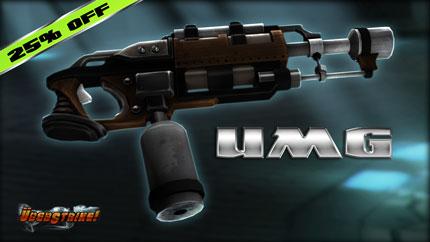File:UMG sale.jpg