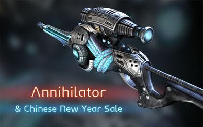 0208-Annihilator