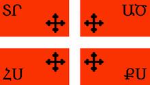 ARTflag2