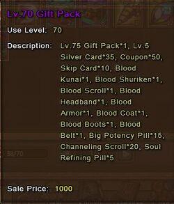 Level 70 Gift Pack