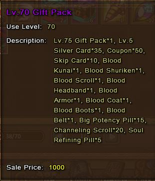 File:Level 70 Gift Pack.jpg