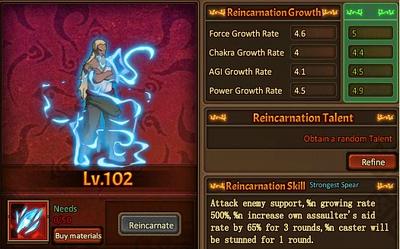 Reincarnation One 3rd Raikage