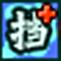 File:Block Increase Aura.png