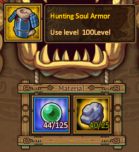 File:Hunting Soul Armor1.png