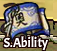 File:S.ability.png