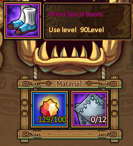 File:Wind Spirit Boots.png