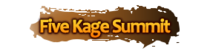 Five Kage Summit