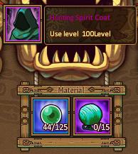 File:Hunting Spirit Coat.png