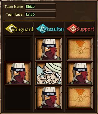 Team Ebizo N