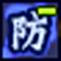 File:- Decrease Defense Power.png