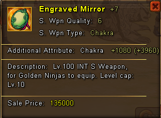 File:Engraved mirror.PNG
