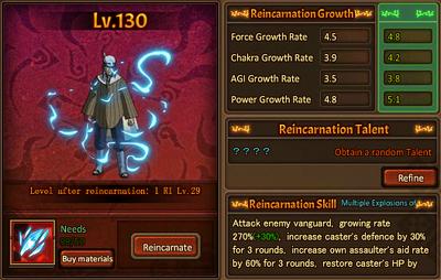 Reincarnation One Munashi Jinpachi