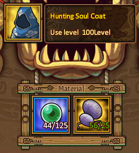 File:Hunting Soul Coat.png