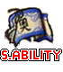 File:S.ability ps.png