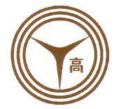 1080611-yasogamilogo