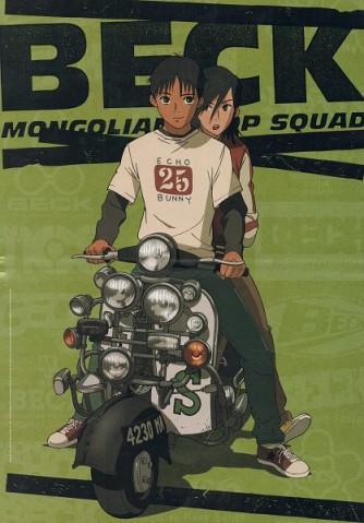 File:Koyukimaho3.jpg