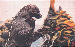 Larva vs Godzilla