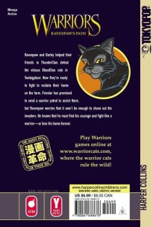 File:The heart of a warrior back cover.jpg