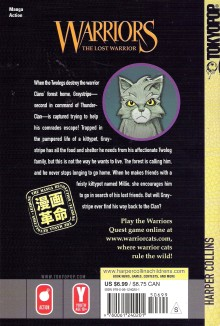 File:The lost warrior back cover.jpg