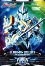 Ultraman X Ultraman Exceed X Beta Spark Armor Card