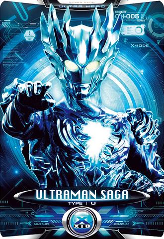 File:Ultraman X Ultraman Saga Card.PNG