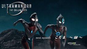 OriginSaga3