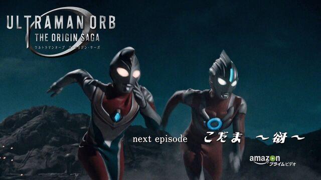 File:OriginSaga3.jpg