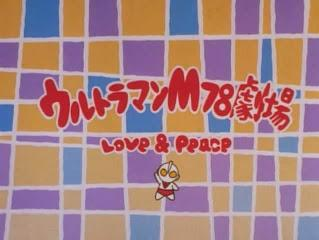 File:Love and Peace.jpg