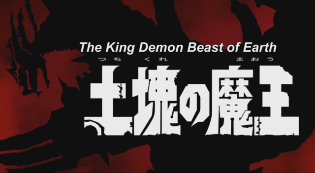 File:The Kind Demon Beast of Earth.png