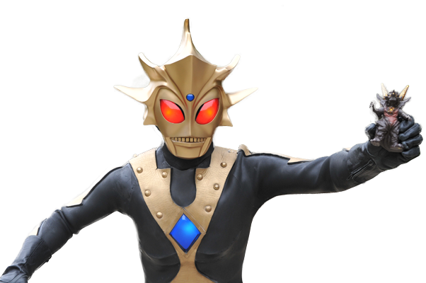 File:Alien Valky Ginga.png