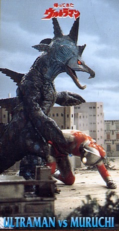 File:Ultraman Jack vs Muruchi.jpg