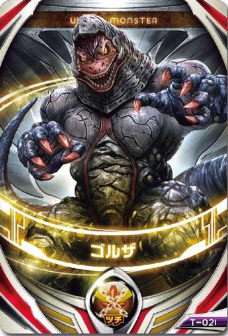 File:Ultraman Orb Golza Kaiju Card.png