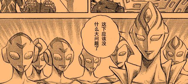 File:Ultrawoman Alfonne and Ultrawomen.jpg