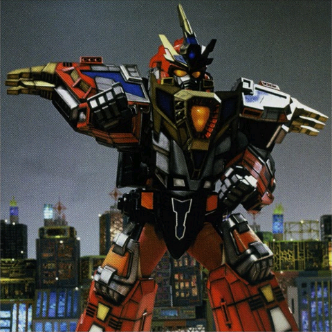 File:King Gridman.png