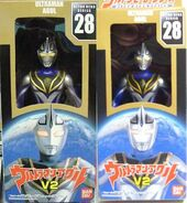 UHS-28-Ultraman-Agul-Packaging-Variants