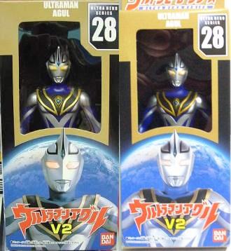 File:UHS-28-Ultraman-Agul-Packaging-Variants.jpg