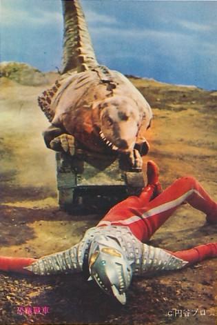 File:Seven vs Dinosaur Tank.jpg