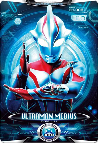 File:Ultraman X Ultraman Mebius Card.PNG