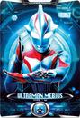Ultraman X Ultraman Mebius Card
